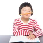 【悩み・勉強】勉強ができる人とできない人のたった一つの違いとは?