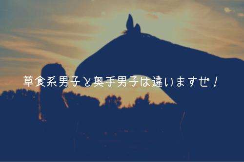 元シャイボーイが教える、奥手男子のガチすぎる恋愛脈ありサイン8選!【奥手男子の特徴なども紹介】