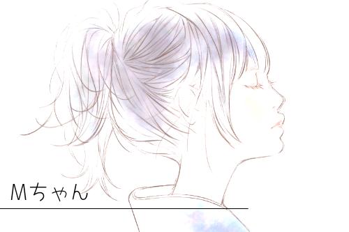 Mちゃんの図